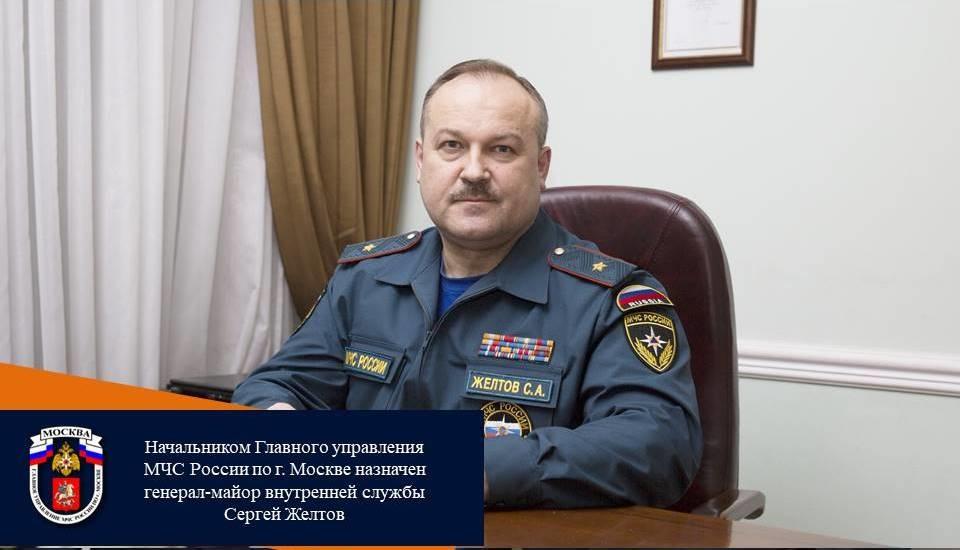 Генерал-майор Желтов.jpg